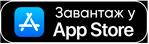 Додаток таксі Opti для IOS Львів