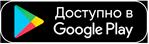 Приложение такси Opti для android Николаев