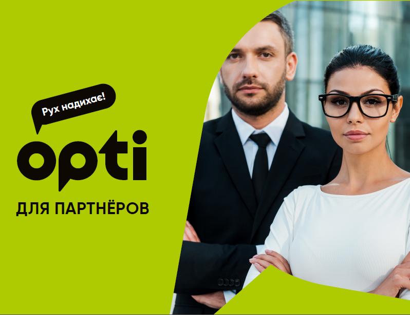 partnership Mariupol