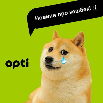 Cashback dingo ir pažadėjo grįžti! Odesa