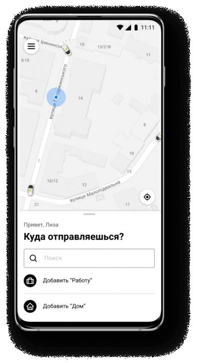Главная Черкассы