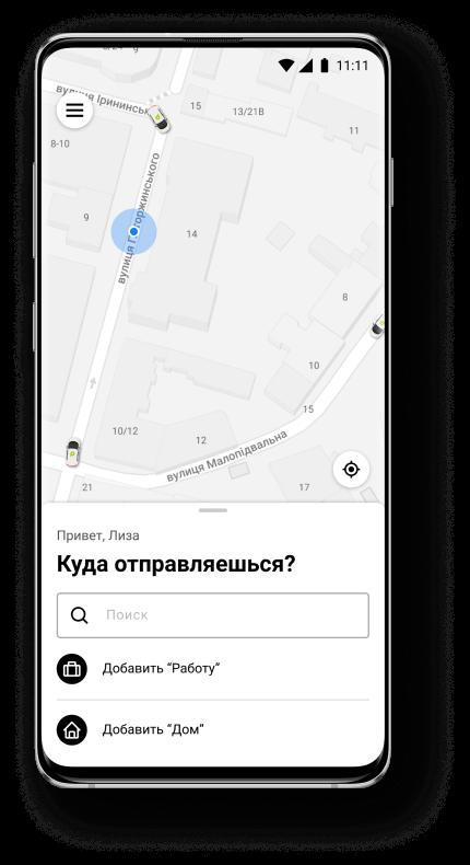 Главная Ровно