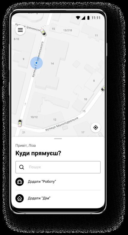 Головна Дніпро