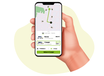 Онлайн-замовлення таксі Opti в Харкові